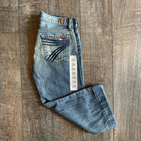 7 For All Mankind Denim - NWT 7 For All Mankind 'Dojo' Crop Jeans